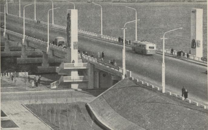 Эстакадная часть моста через р. Днепр в Днепре - stroyone.com