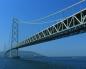 Висячий мост Акаси-Кайкё (akashi kaikyo) - stroyone