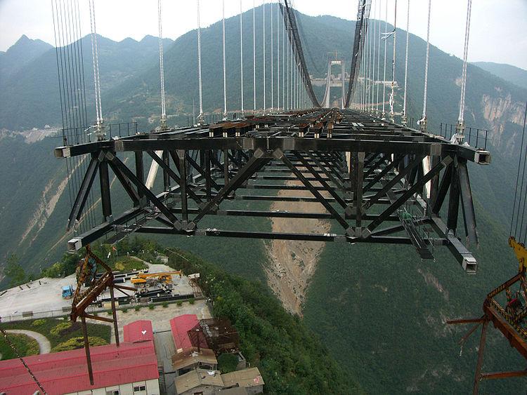Пролетное строение Sidu River Bridge