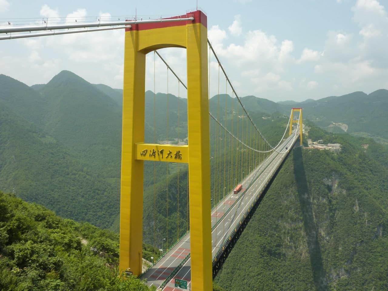 Висячий мост Sidu River Bridge